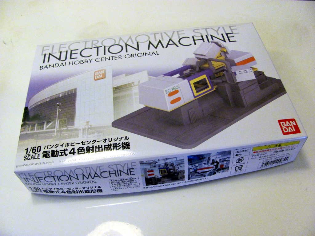 diy injection molding machine
